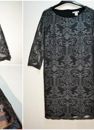 Красивое свободное платье миди в кружево с красивыми рукавами h&m