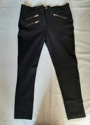 Плотные штаны lasagrada