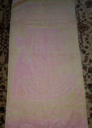 Полотенце махровое египет