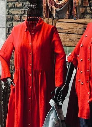 Красно-ягодное платье на пуговицах