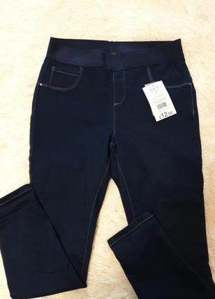 Леггинсы лосины джинсы george