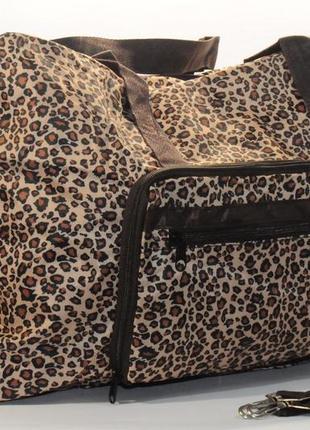 Дорожная сумка трансформер 0919-1 большая текстильная