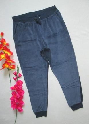 Шикарные трендовые велюровые спортивные брюки дымчатый синий blue motion