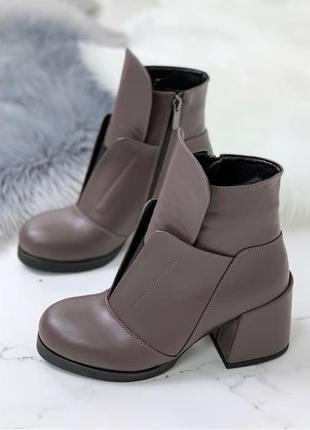 Рр 35-40 осень(зима)натуральная кожа интересные ботильоны цвета шоколад с косым каблуком