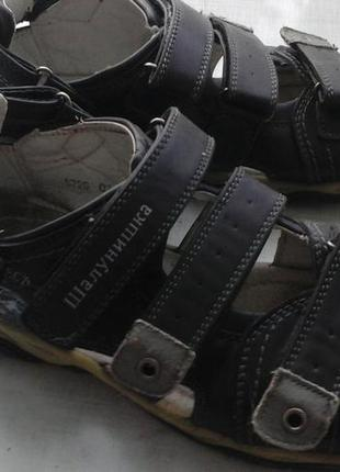 Ортопедические сандали шалунишка