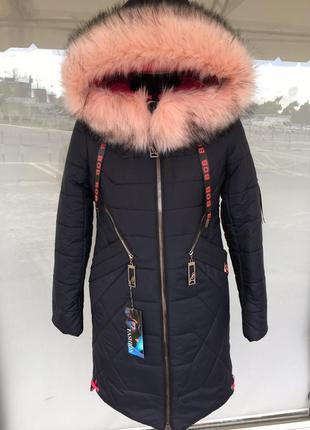 Женская подростковая зимняя удлиненная куртка от производителя