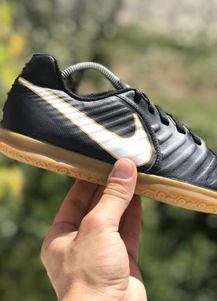 Nike tiempo x футзалки бампи