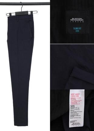 Зауженные брюки burton