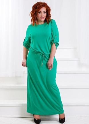 Сукня з турецького трикотажу на 52 розмір.
