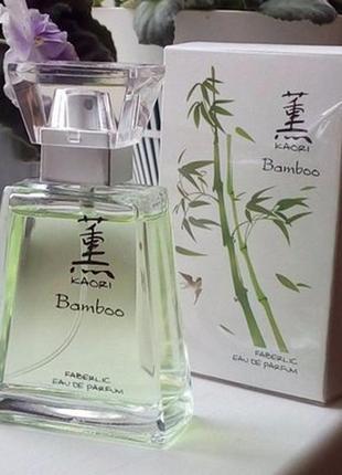 Шалений розпродаж!парфумова вода faberlic kaori bamboo