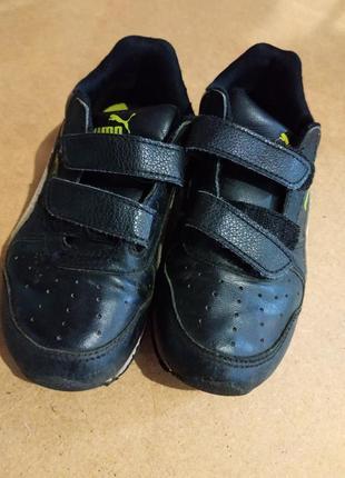 Кросовки дитячі.