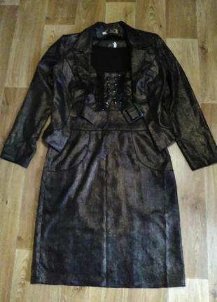 Платье+пиджак р52