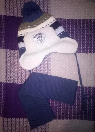 Теплая зимняя шапка + шарф на 2-4года