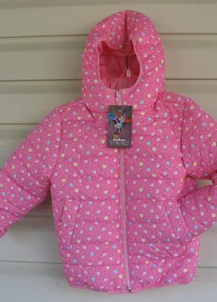 Стеганная курточка   для девочек
