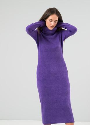Длинное платье season ангора фиолетовое