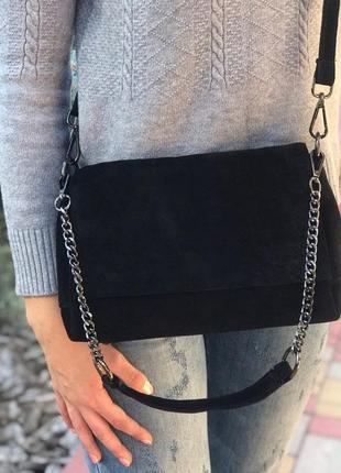 Женская замшевая сумка farfalla rosso чёрная жіноча замшева чорна