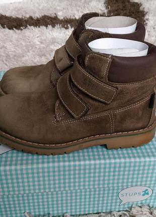 Демисезонные ботинки stups