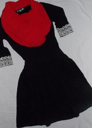 Комплект плотна юбка pieces і чорна кофточка з кружевами на рукавах