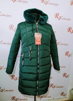 Зимняя женская куртка больших размеров на синтепоне