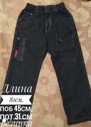 Крутые джинсы акция 1+1=3!!!