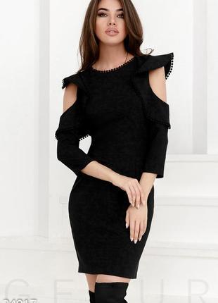 Стильна сукня gepur