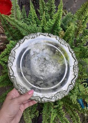 Тарель тарелка блюдо конфетница фруктовница раритет ретро антиквариат