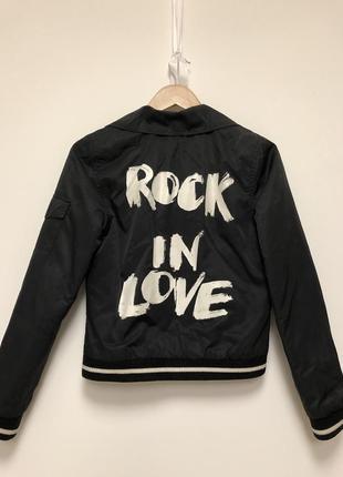 Бомбезна осіння / весняна чорна куртка rock in love / черная осенняя / весенняя куртка /
