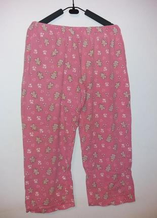 Хатні штани, штани для сну