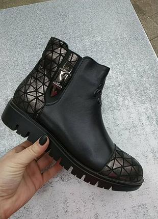 Демисезонные утепленные ботинки phanny