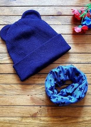 Детский шикарный теплый комплект шапка с ушками и хомут