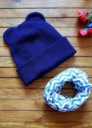 Детский теплый комплект хомут и шапка с ушками