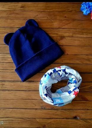 Детский крутой теплый комплект шапка с ушками и хомут