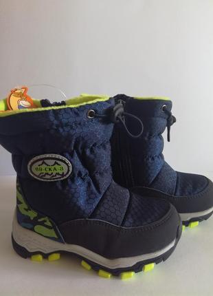 """Зимние термо-ботинки, сапоги """"сказка"""""""
