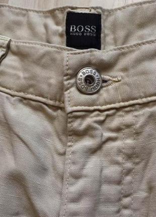 Класні оригінальні джинси