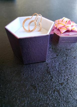 Золотые серьги (кольца)