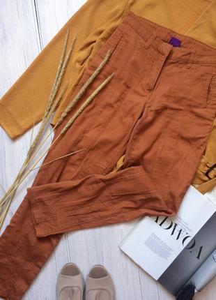 Стильные терракотовые брюки карго с высокой посадкой