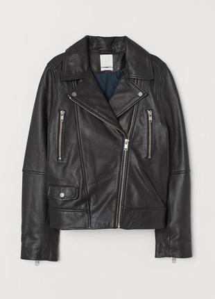 Кожаная куртка  на тонком утеплителе h&m p.46{54}большой размер