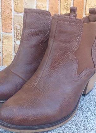 Туфельки love your boots