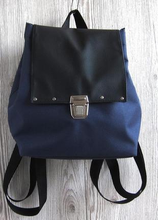 Небольшой темно-синий рюкзак с эко-кожей