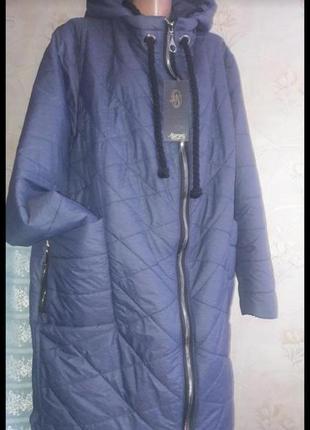 Р.64 стильная качественная куртка большой размер