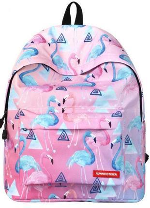 Рюкзак молодежный flamingo dance