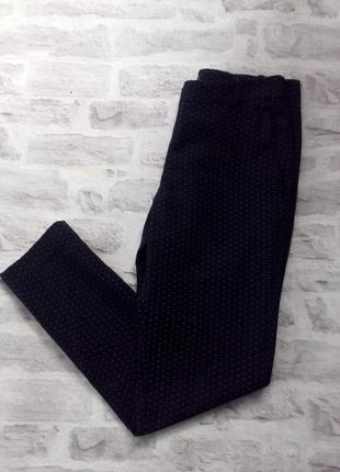 Супер стильные брюки/ брючки! супер цена.