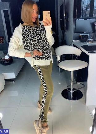Вязаный костюм doratti в леопардовый принт