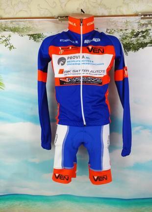 Велокостюм профи : куртка+комбез  на 8 лет