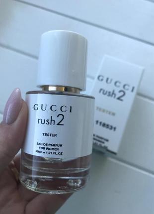 Женская парфюмерия 30мл