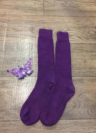 Качественные махровые высокие носки ,39-41 р