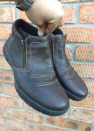 Ботинки кожаные rieker comforto