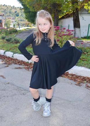 Нарядное платье2 фото