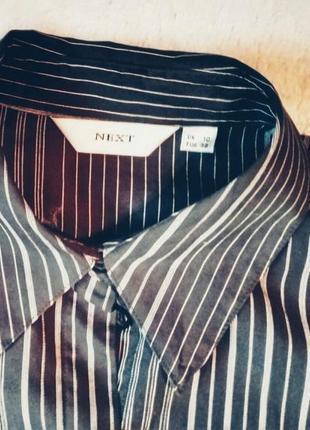 Крутая рубашка next