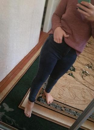 Дуже круті джинси.